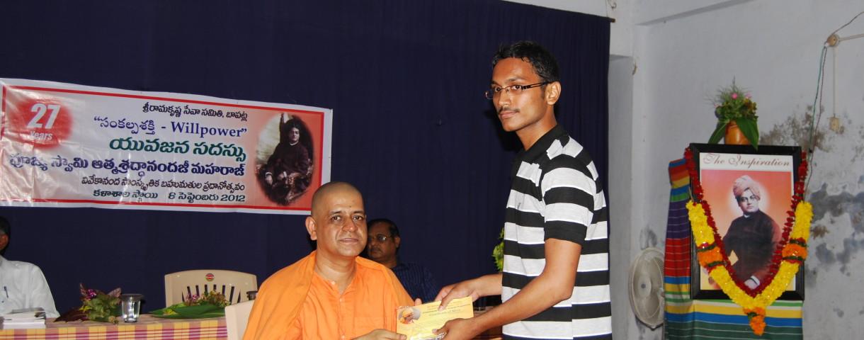Rev. Swami Atmashraddhanandaji Maharaj giving away prizes to winners.