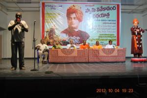 Evening public meeting in Kona Kalakshetram