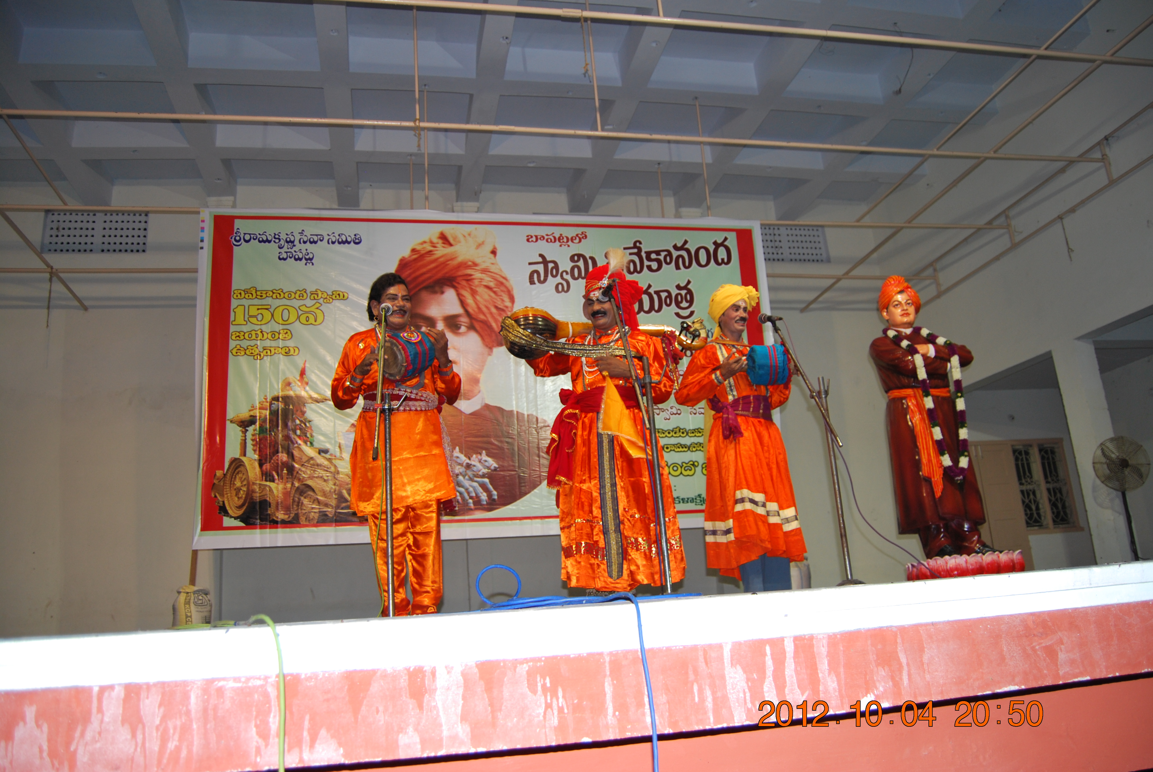 Burra Katha on Swami Vivekananda by Gorrela Ramu and group in Kona Kalaskhetram