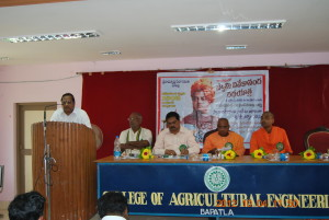 Meeting in Agricultural Enginnering College