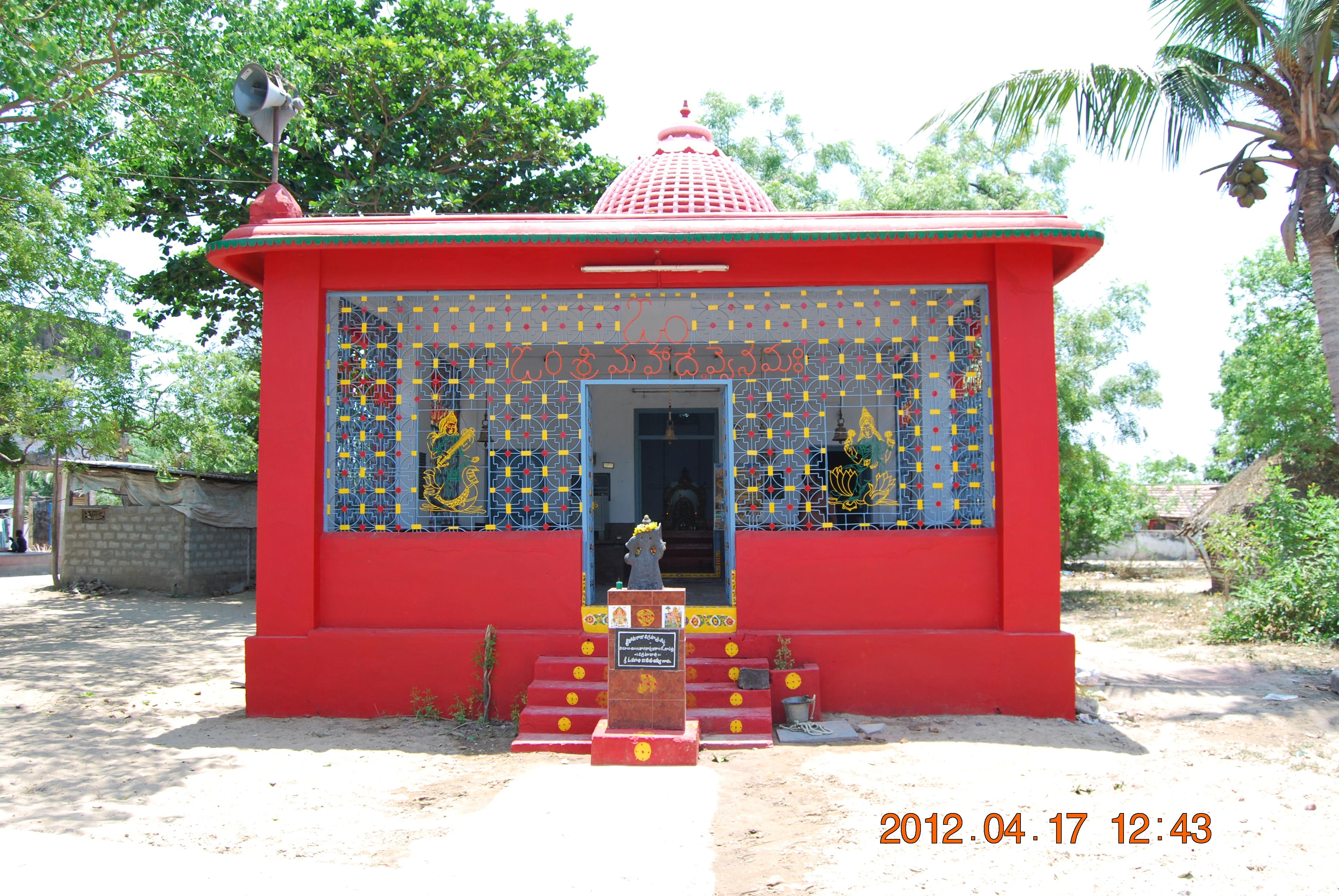 Newly painted Poleramma Temple