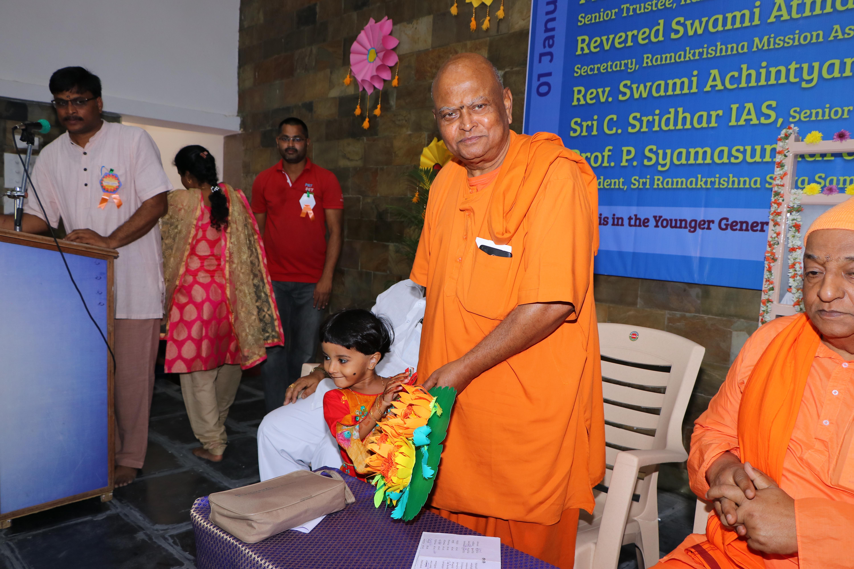 Rev. Swami Atmavidanandaji Maharaj