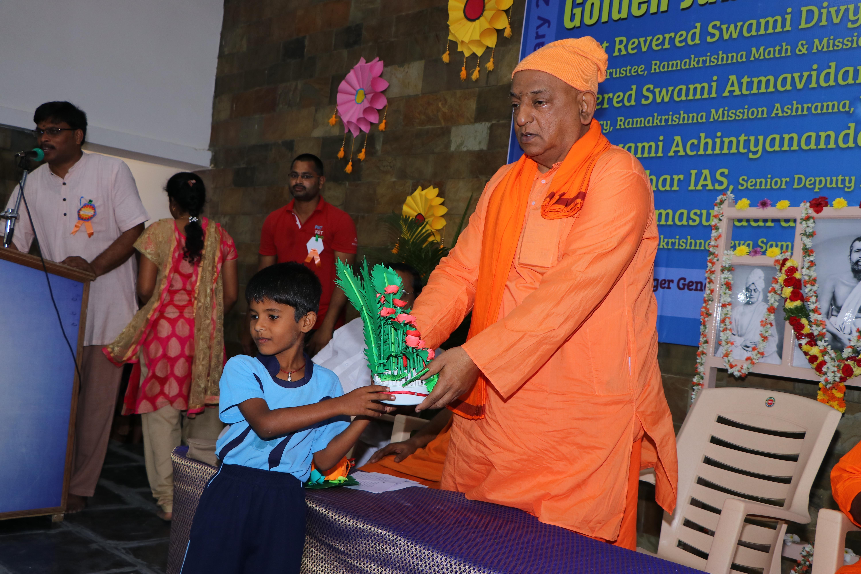 Rev. Swami Divyanandaji Maharaj