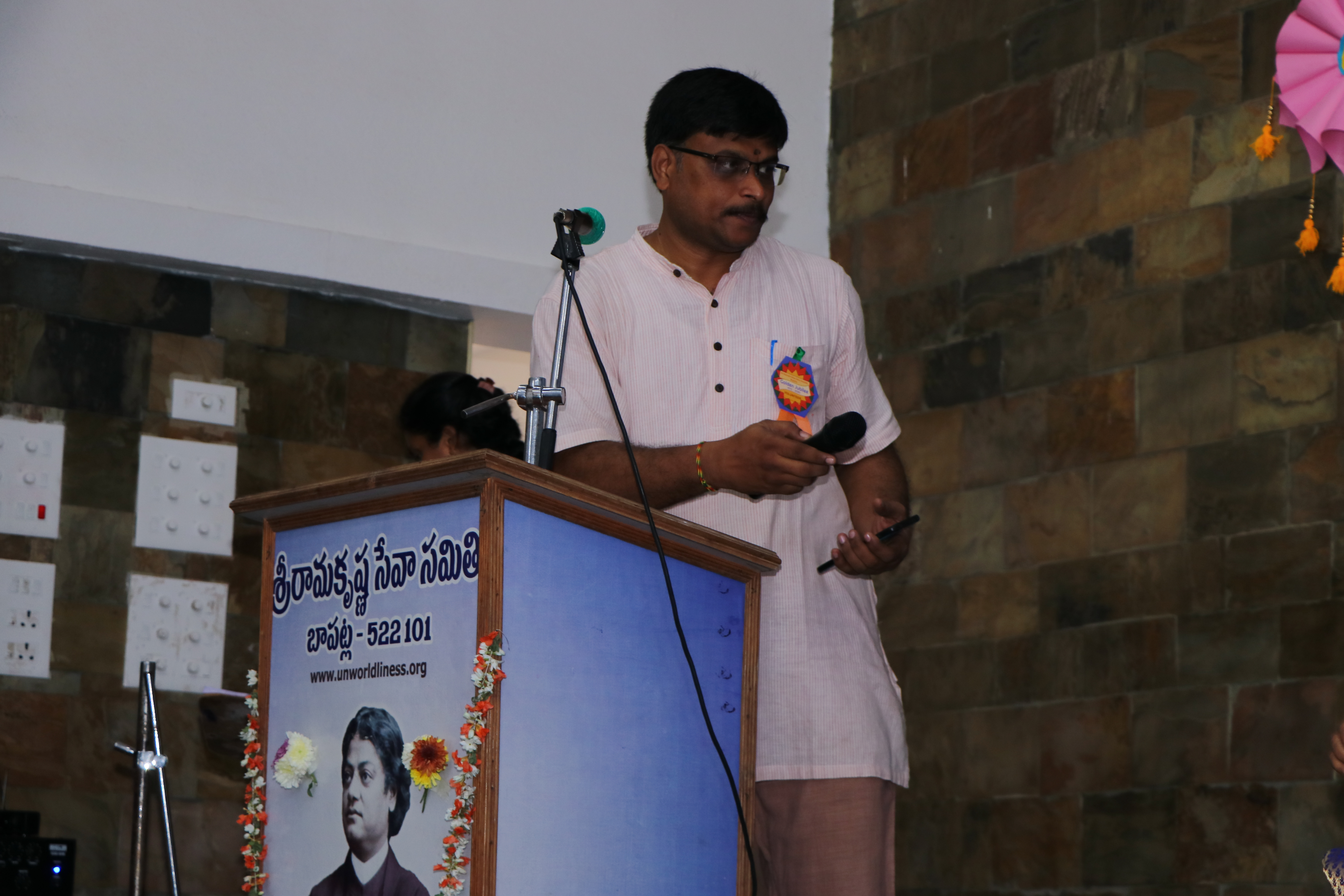 Sri B. Srinivasa Raju, Joint Secretary.
