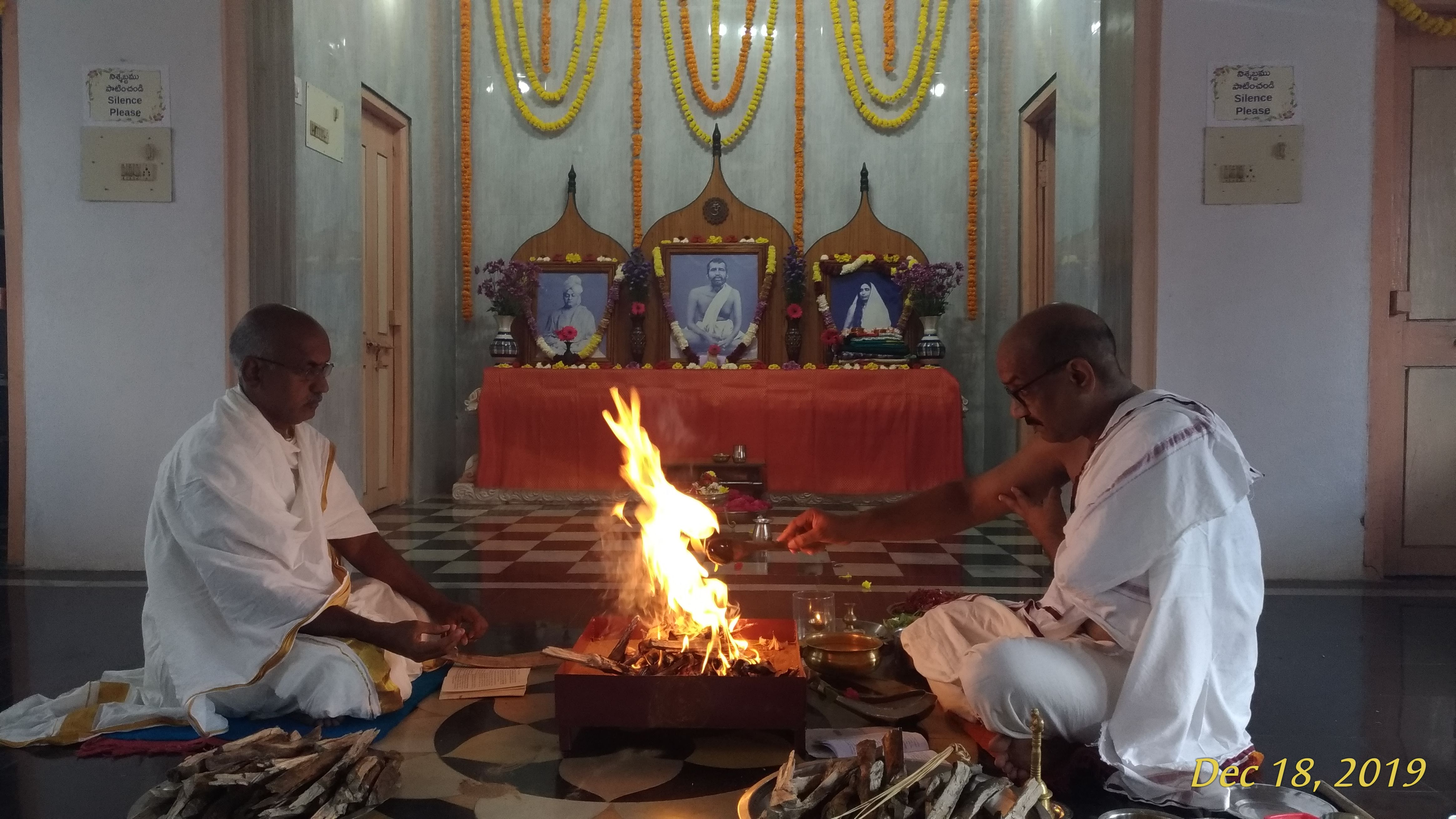 Morning Dashopachara Puja and Homa